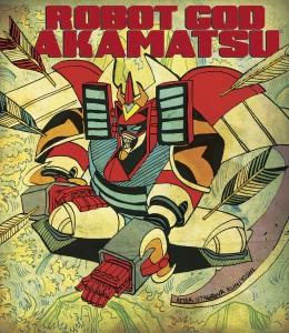 Robot God Akamatsu
