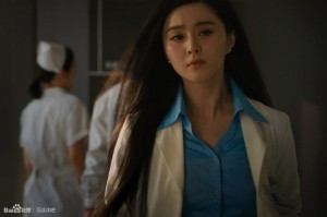 Fan Bingbing in the Chinese version of Iron Man 3